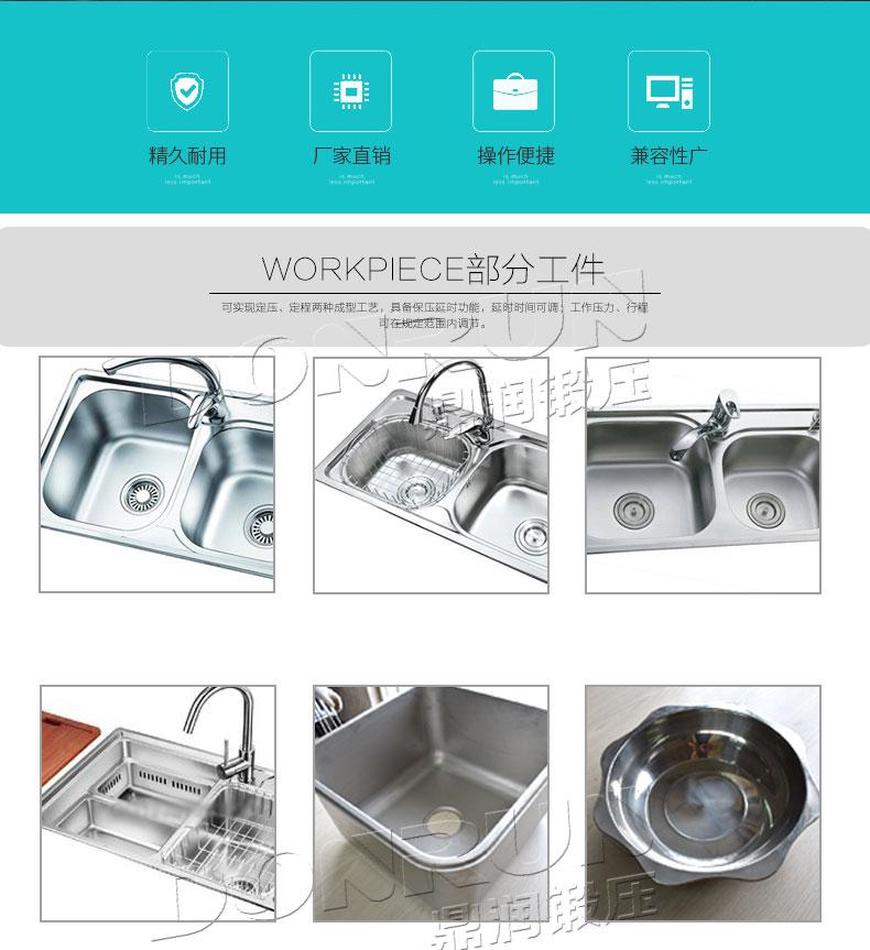 不锈钢水槽成型大奖网手机版加工样件