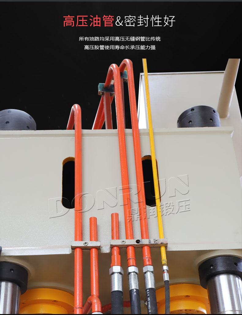 不锈钢水槽成型大奖网手机版高压油管