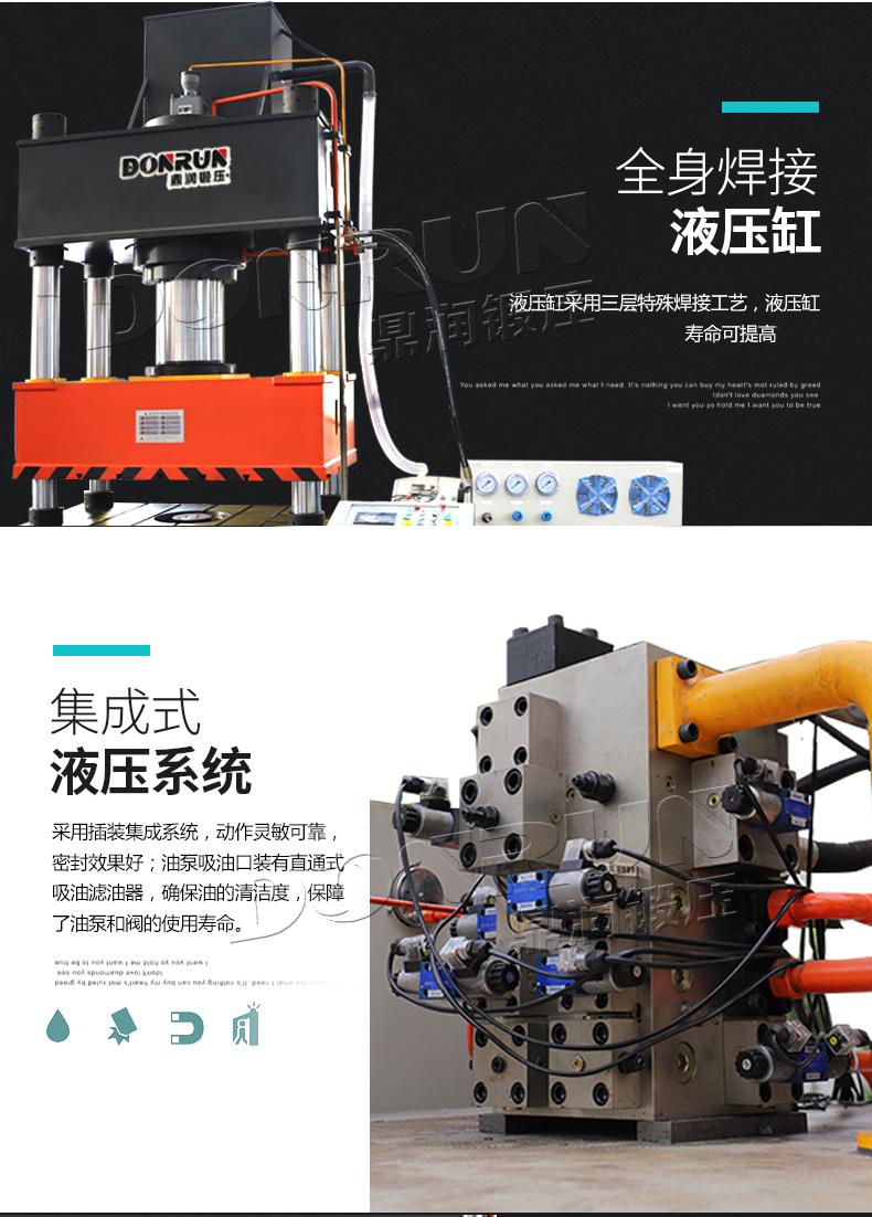 水箱成型大奖网手机版整体焊接液压缸集成式液压系统
