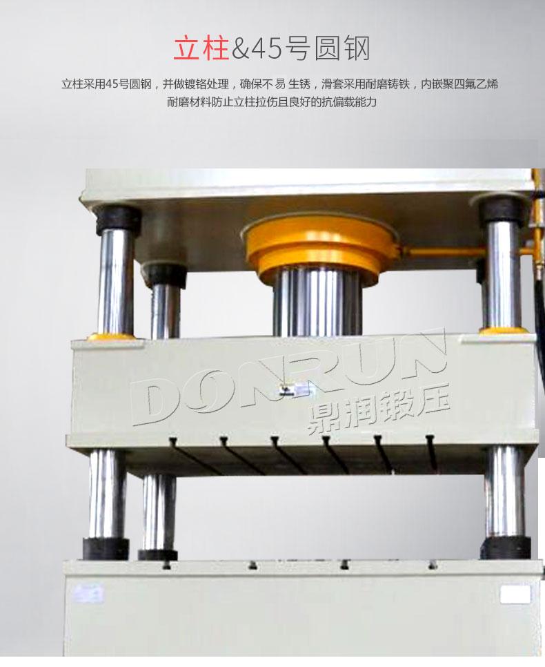 不锈钢水槽成型大奖网手机版立柱