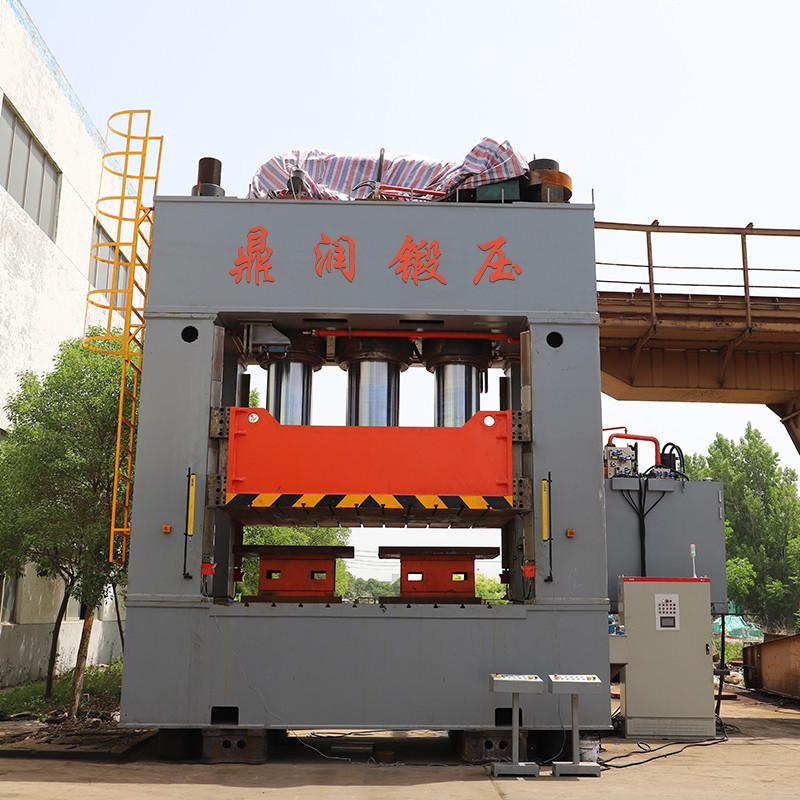 热塑性产品成型液压机
